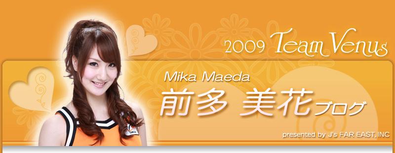 head_mika.jpg